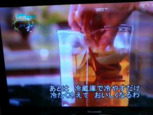 Jata_aisu